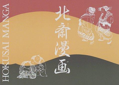 Download Hokusai manga