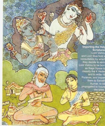Kalidasa's Kumarasambhavam