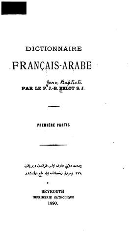 Download Dictionnaire français-arabe.