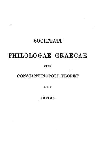 Download Aristotelis quae feruntur Oeconomica.