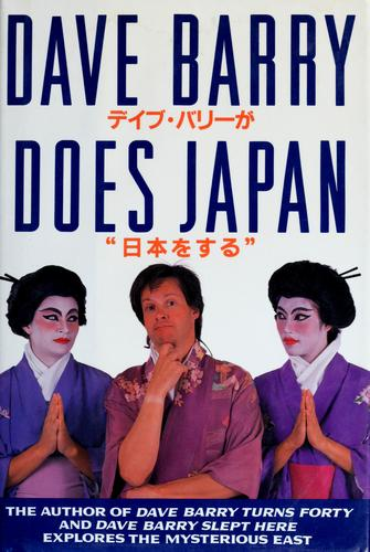 Download Dave Barry does Japan =