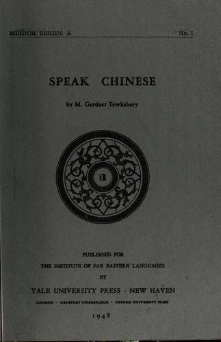 Download Speak Chinese