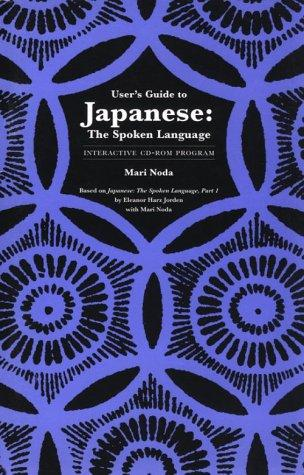 Download Japanese, The Spoken Language