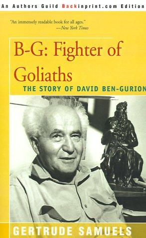 B-G: Fighter of Goliaths