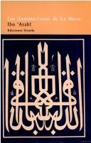 Las iluminaciones de La Meca