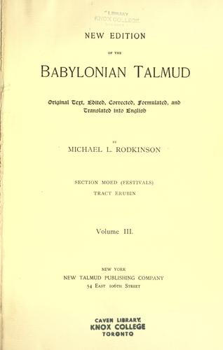 New edition of the Babylonian Talmud by