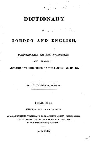 A dictionary of Oordoo and English by Joseph T. Thompson