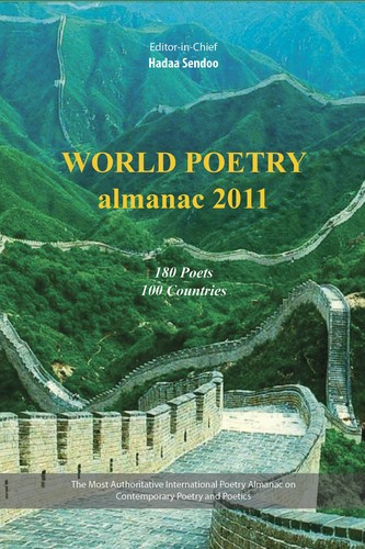 World Poetry Almanac 2011, 180 Poets from 100 Countries by