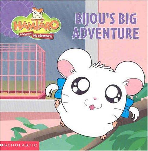 Hamtaro, Little Hamsters Big Adventures by Ritsuko Kawai, Kevin Mackenzie